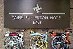 Taipei-City-20130322-01215_